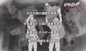 [3DS] Mega Man Legends 3 Prototype en detalle Rockda14