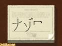 [3DS] Más imágenes de Nazo Waku Yakata Rre8i110