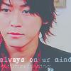Shinrei's relationships Ka_6310