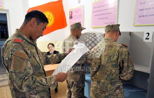 kyrgystan camouflage uniforms 10506311