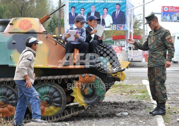 kyrgystan camouflage uniforms 10518610