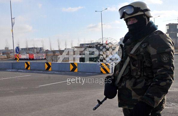 kyrgystan camouflage uniforms 10720510