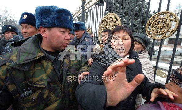 kyrgystan camouflage uniforms 11026210