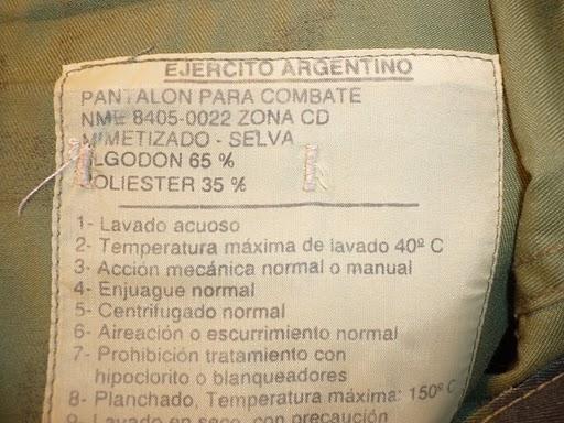 ARGENTINA PATTERNS P1170922