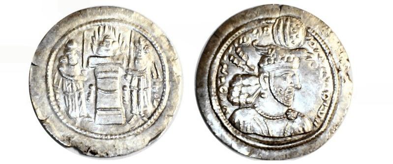 Le moustique en Perse Sassanide 56929710