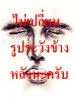 possakorn_t@hotmail.com