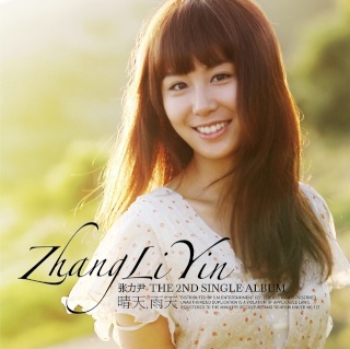 Zhang Liyin - Chinese Singer Who is Popular in South Korea Moving10