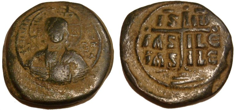 Mes Byzantines ... 1028-r10