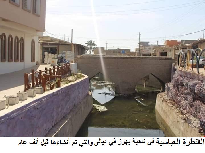 صور قديمة من محافظة ديالى العراقية 2aoa11