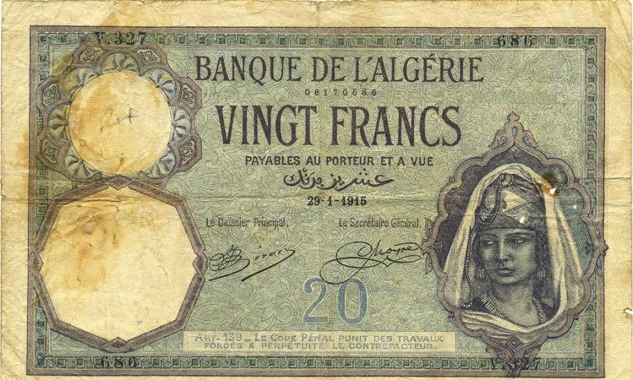 العملة الورقية الجزائرية في عهد الإستعمار الفرنسي 78-16112