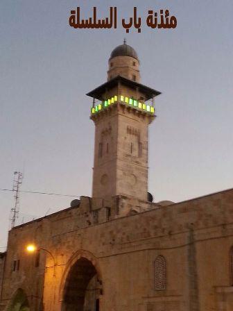 المآذن الأربع للمسجد الأقصى Aao10