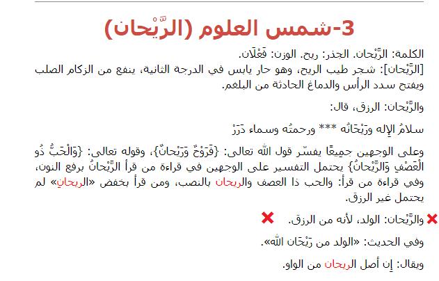 سؤال وجواب 3 Aoa13