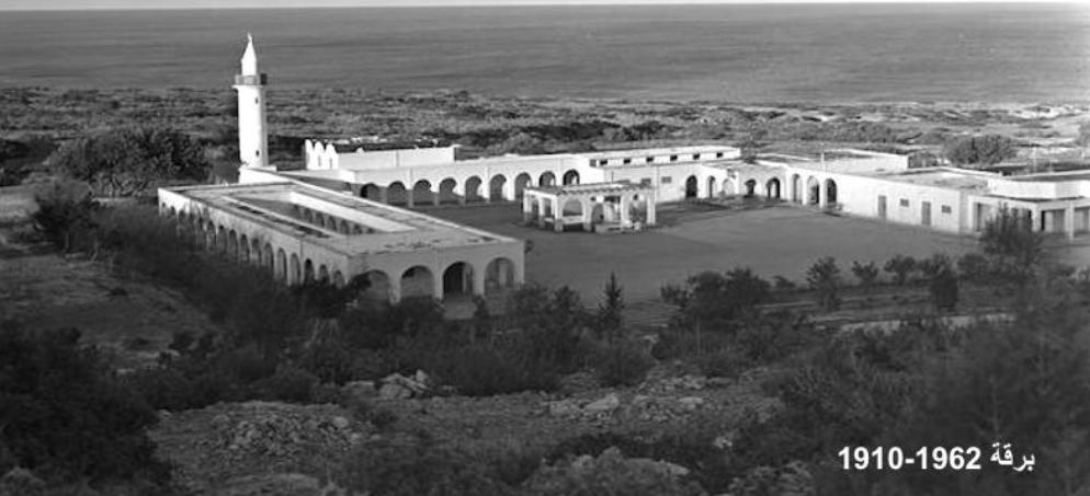 صور من التراث الليبي Aoa_112