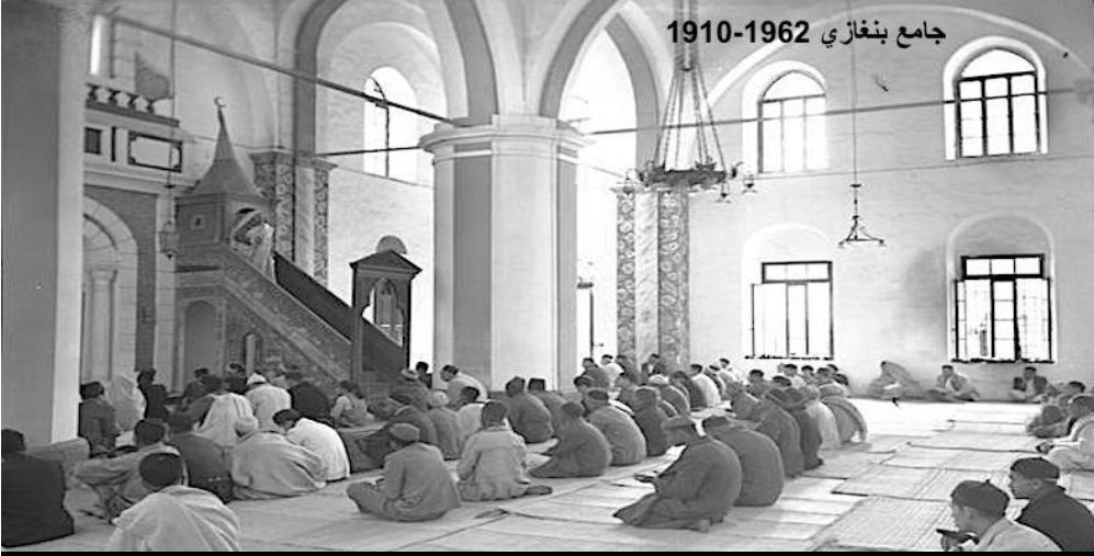 صور من التراث الليبي Aoa_113