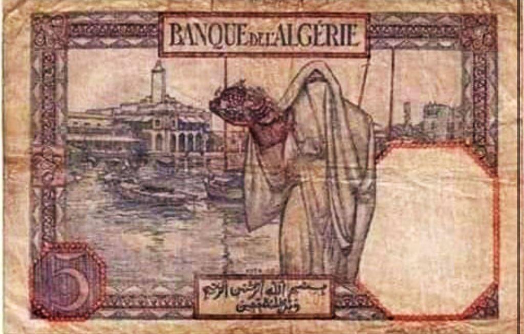 العملة الورقية الجزائرية في عهد الإستعمار الفرنسي Epjtnp10
