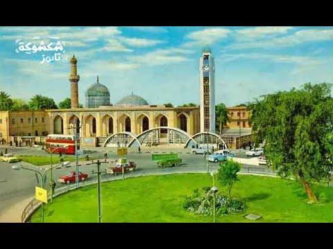 من أقدم المساجد في العراق Hqdefa10