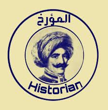 مواضيع  تاريخية Oaoa11
