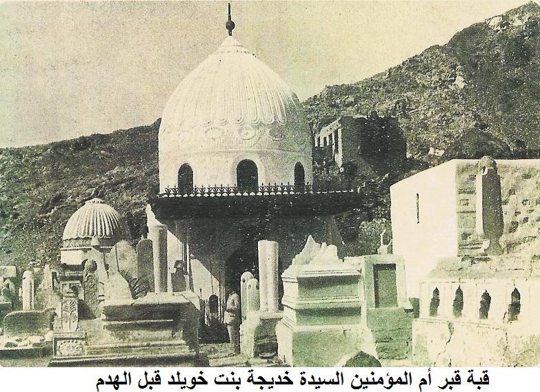 وفاة السيدة خديجة بنت خويلد (رض) Ocia_a10