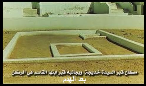 وفاة السيدة خديجة بنت خويلد (رض) Ocia_a15