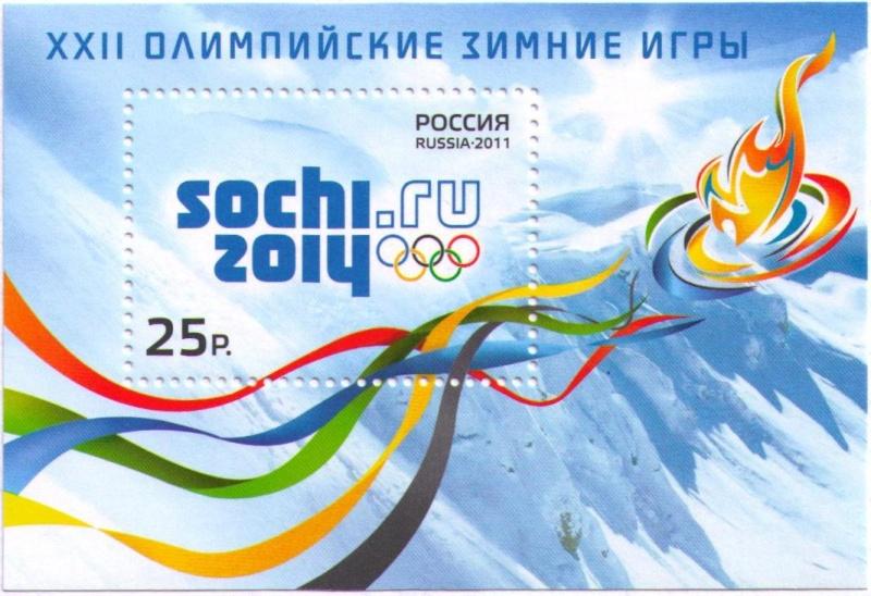 Olympische Spiele 2014. Sochi.   15_03_11