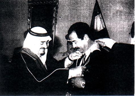 L'Arabie Saoudite, Ibn Baz et la Guerre du Golfe Pic0210