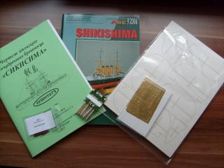 IJN Shikishima, GPM 1:200 S7301618
