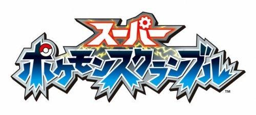 POKE ANIME: 5ª generación pokemon y todo sobre el mundo de anime. - Portal Super_10