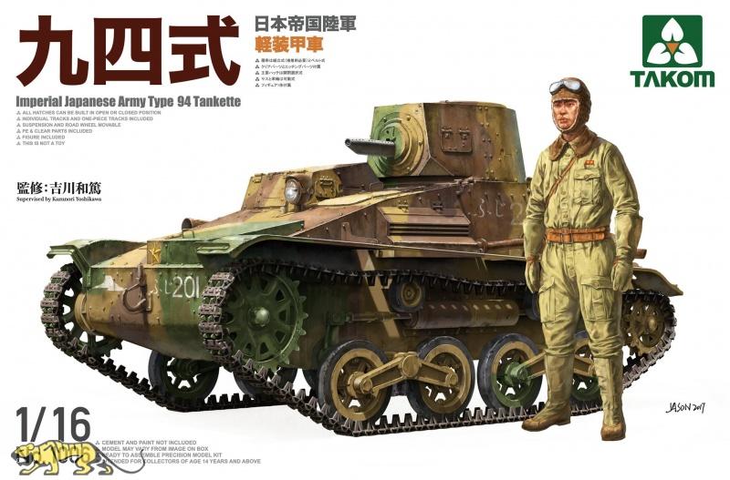 Carro armato italiano M40/75-18 - Pagina 5 14913_10