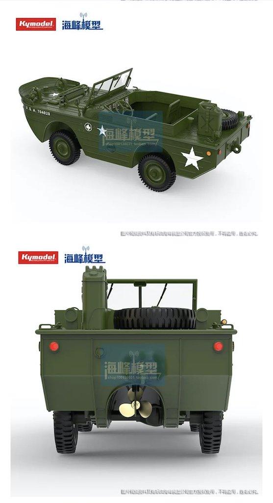 Merkava tank Img_5112