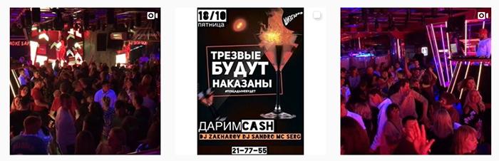 MIGLIORI BAR E CLUB DI TOMSK  Shzgar10