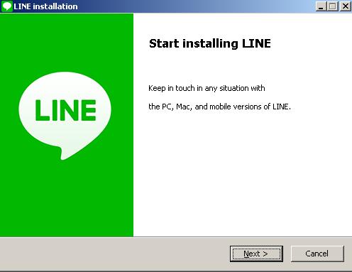 ما هو برنامج LINE for Windows 13640011