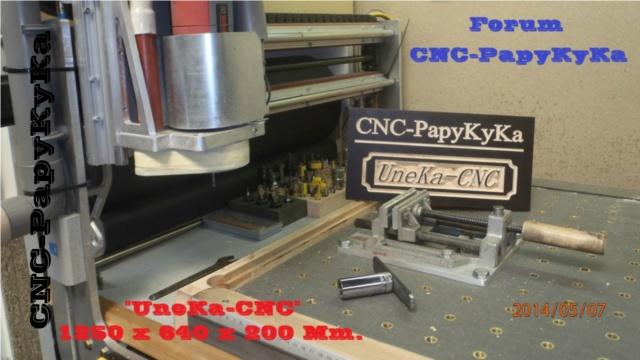 PapyKy remplace les courroies distribution & accésoires. - Page 2 Cnc-2337