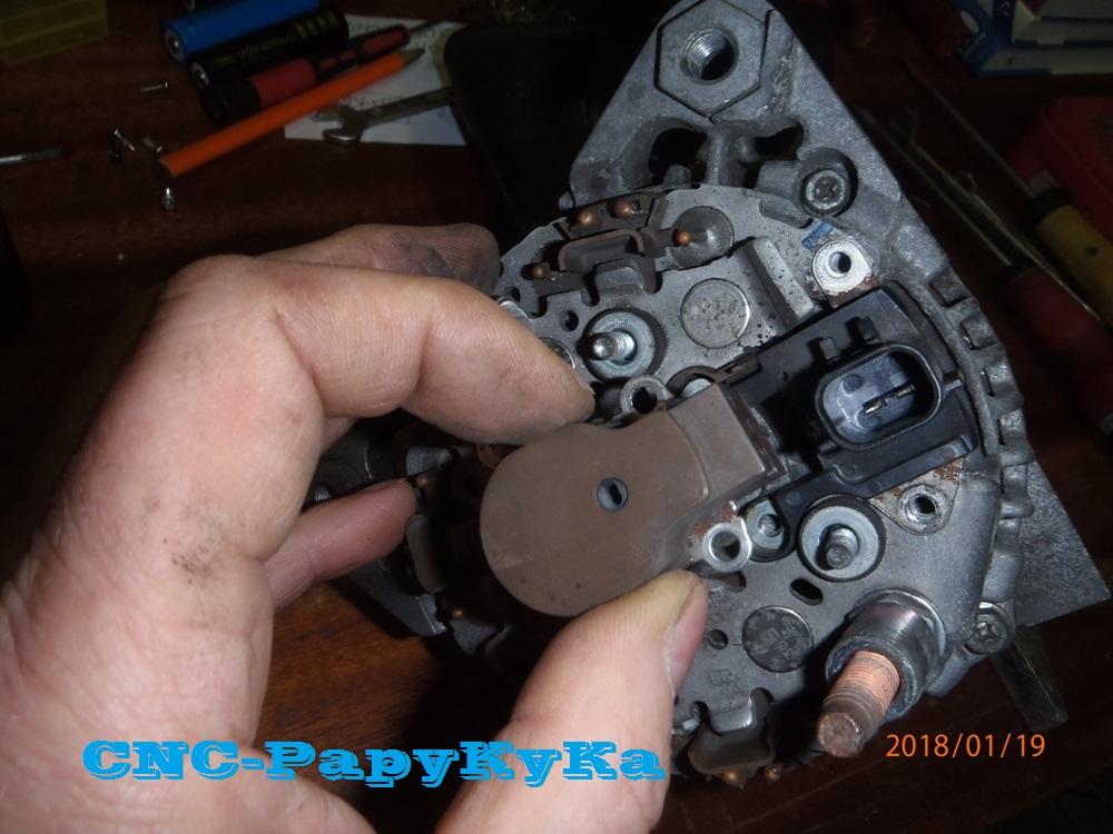 Plus de charge P1190015