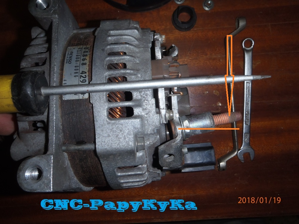 Plus de charge P1190016