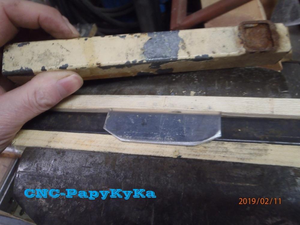 PapyKy place des feux de jour sur le S4. P2110323