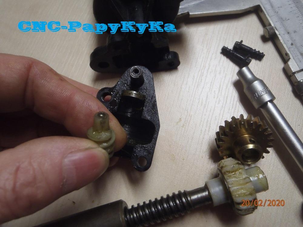 PapyKy, Répare le motoreducteur de siège électrique S4. P2201311