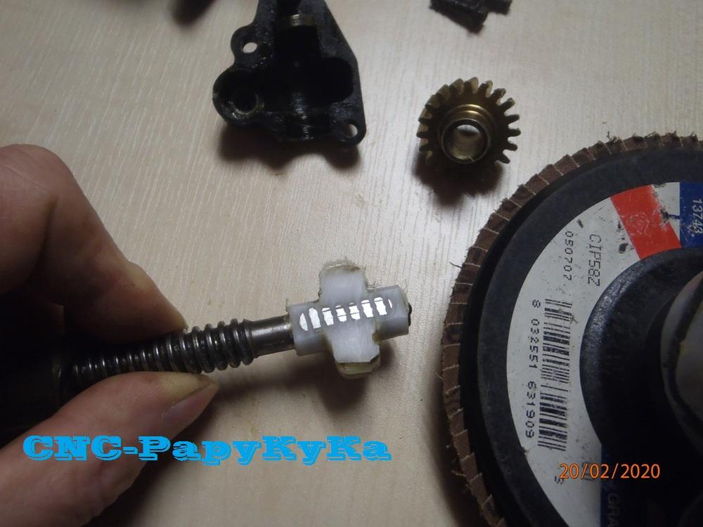 PapyKy, Répare le motoreducteur de siège électrique S4. P2201314