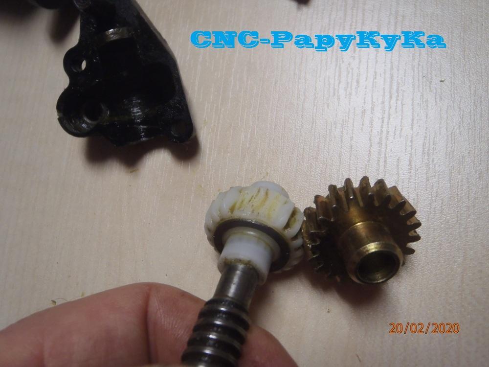 PapyKy, Répare le motoreducteur de siège électrique S4. P2201315
