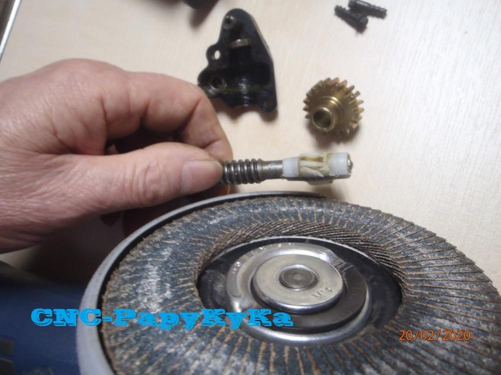 PapyKy, Répare le motoreducteur de siège électrique S4. P2201316