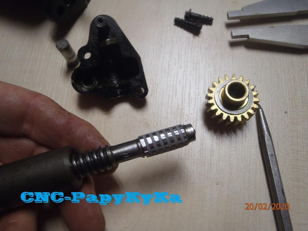 PapyKy, Répare le motoreducteur de siège électrique S4. P2201317