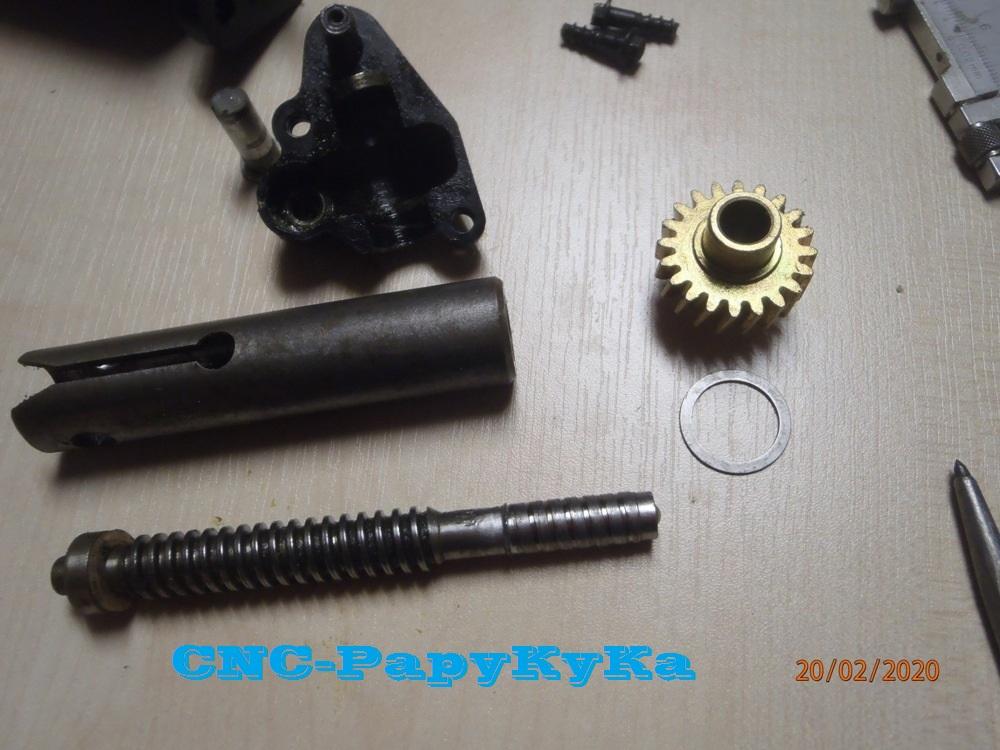 PapyKy, Répare le motoreducteur de siège électrique S4. P2201318
