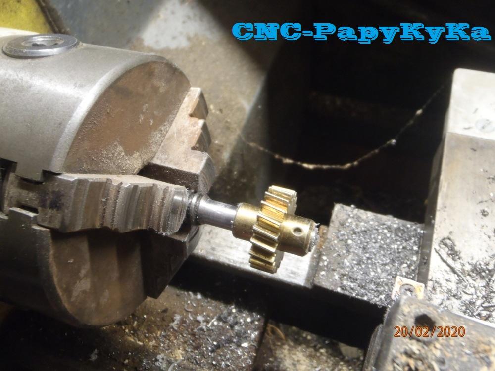 PapyKy, Répare le motoreducteur de siège électrique S4. P2201321