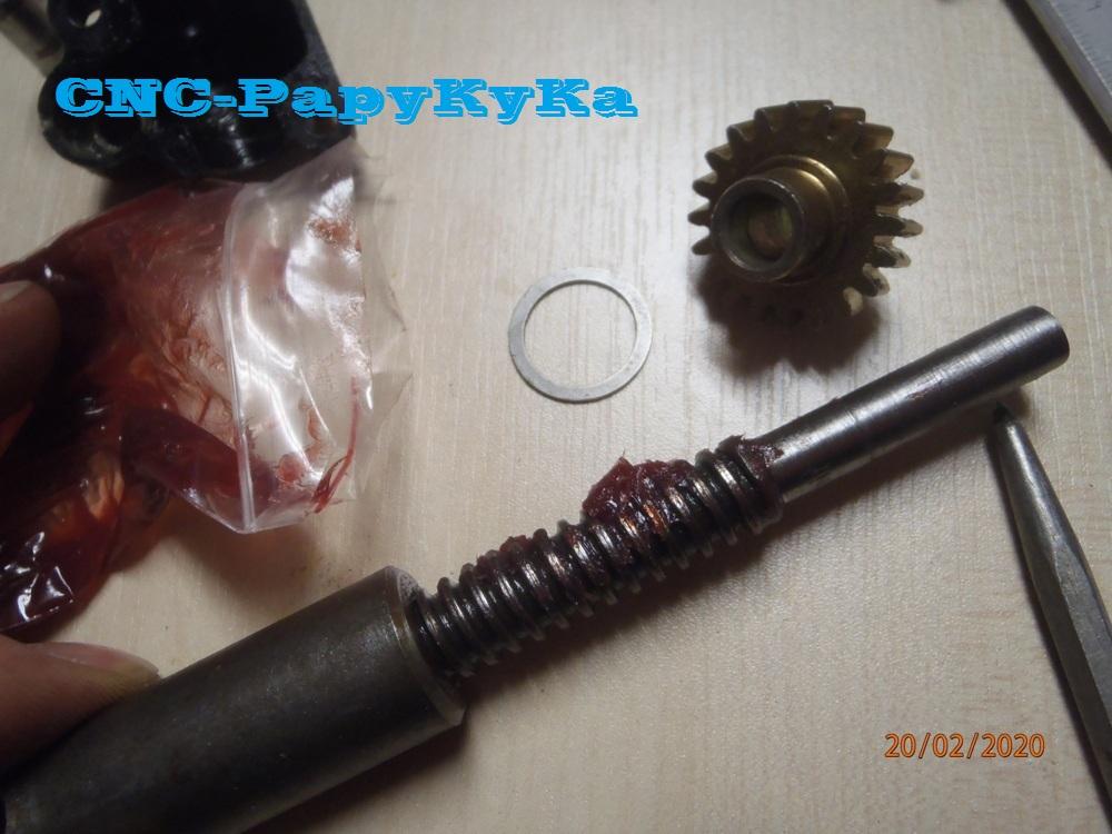 PapyKy, Répare le motoreducteur de siège électrique S4. P2201324