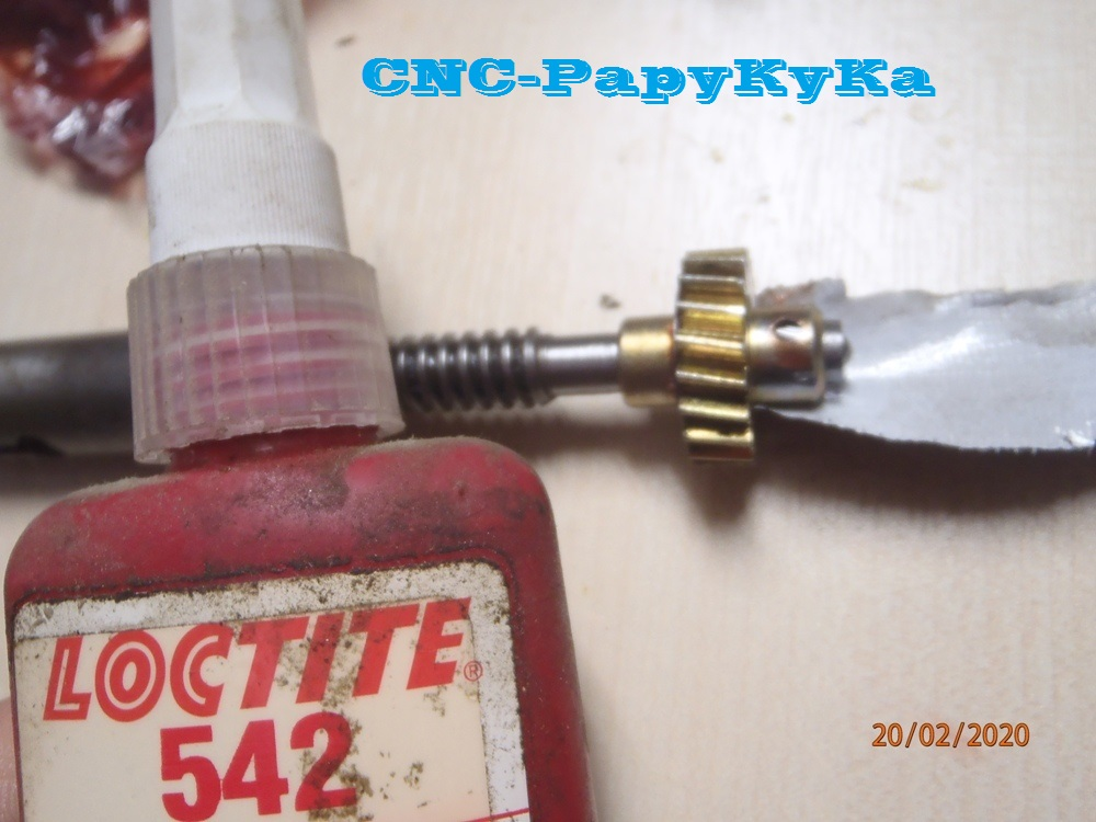 PapyKy, Répare le motoreducteur de siège électrique S4. P2201330