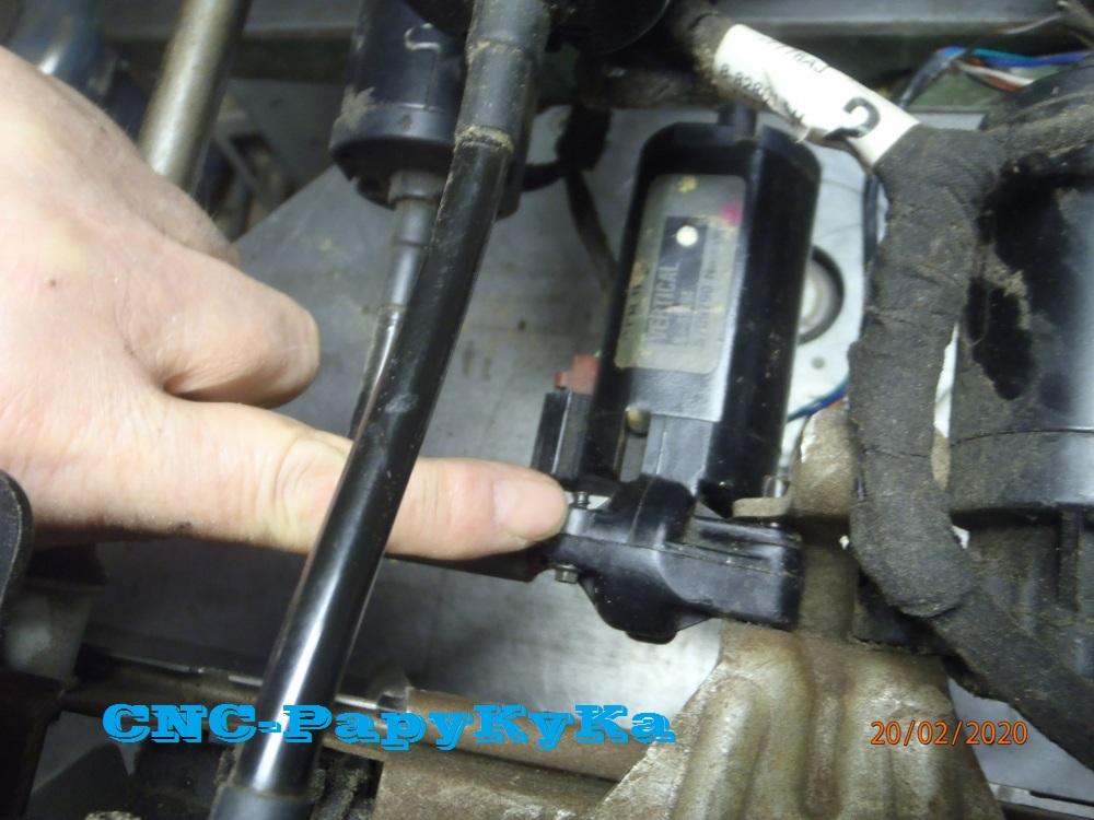 PapyKy, Répare le motoreducteur de siège électrique S4. P2201332