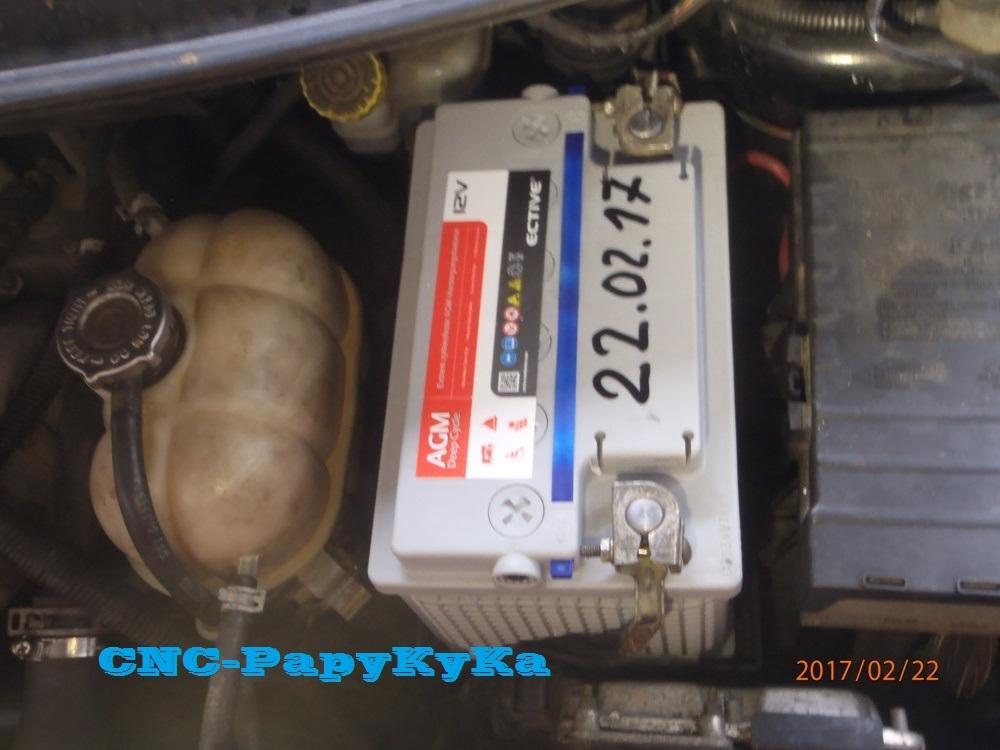 PapyKy trouve que la batterie est trop faible sur les CRD S4. P2220014