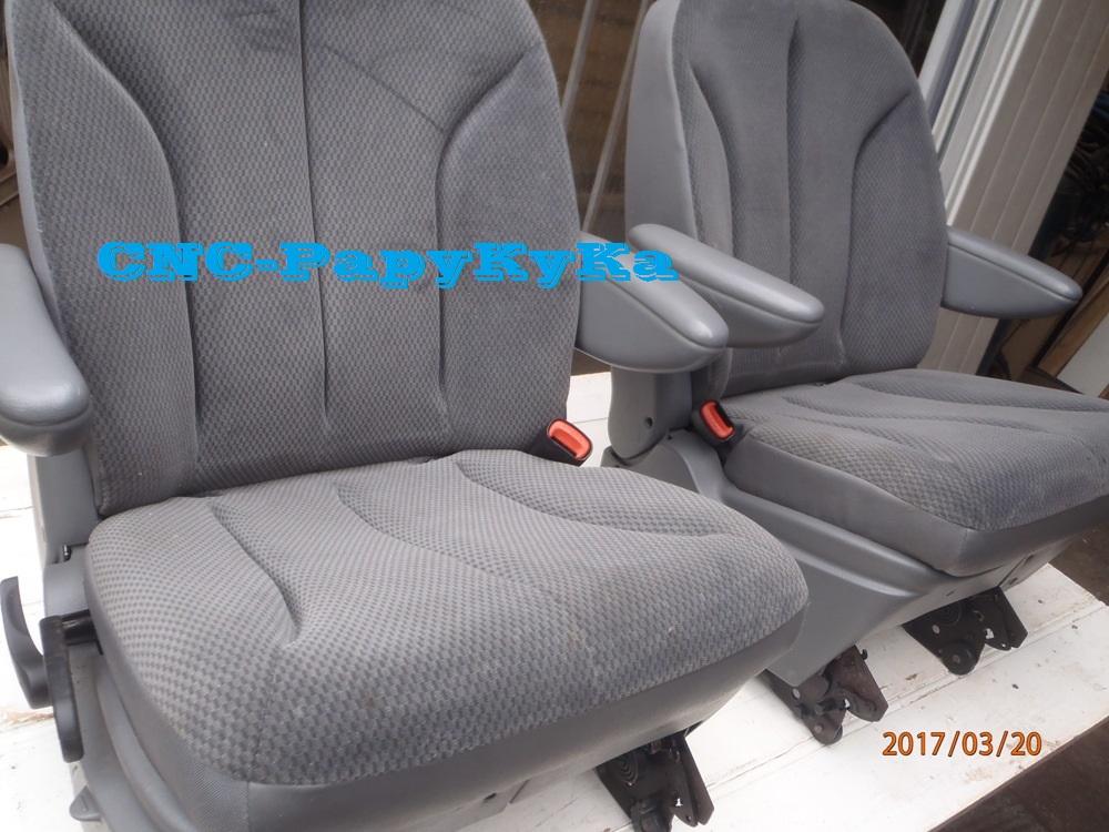 PapyKy, Vend deux sièges centrale et vide poche S4 de 2004 en tissu gris. P3200010