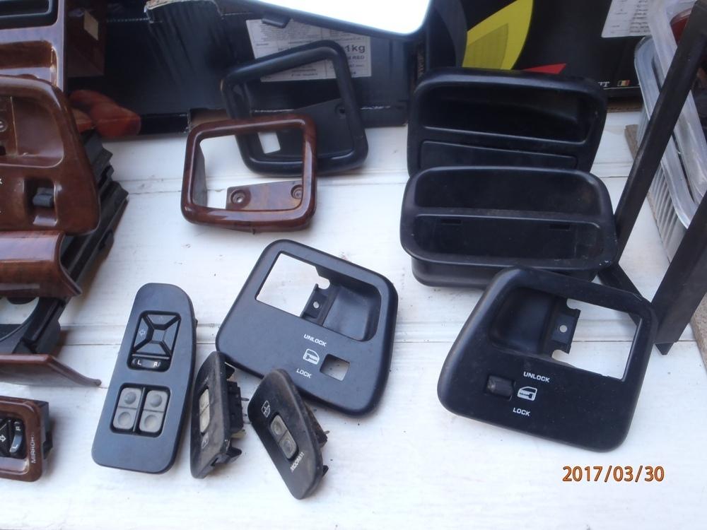 """boite """"vide-poche"""" et cendrier P3300016"""