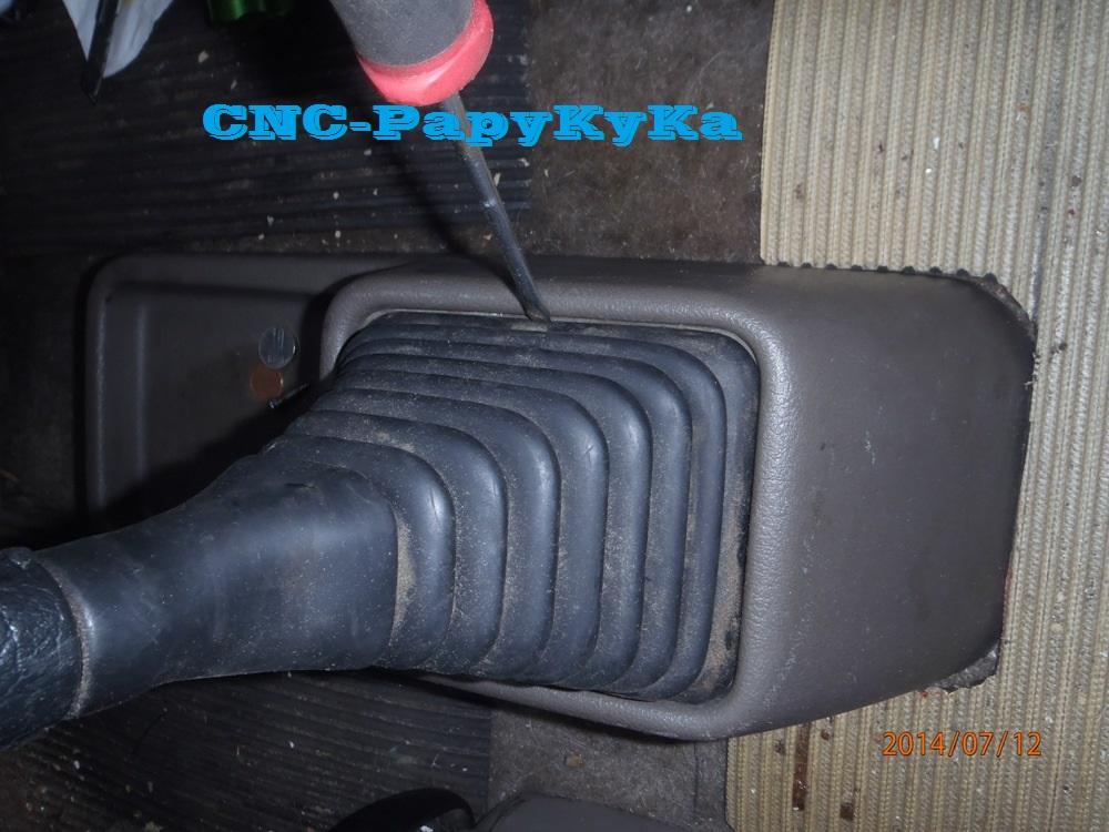 Demontage console levier de vitesses P7120010