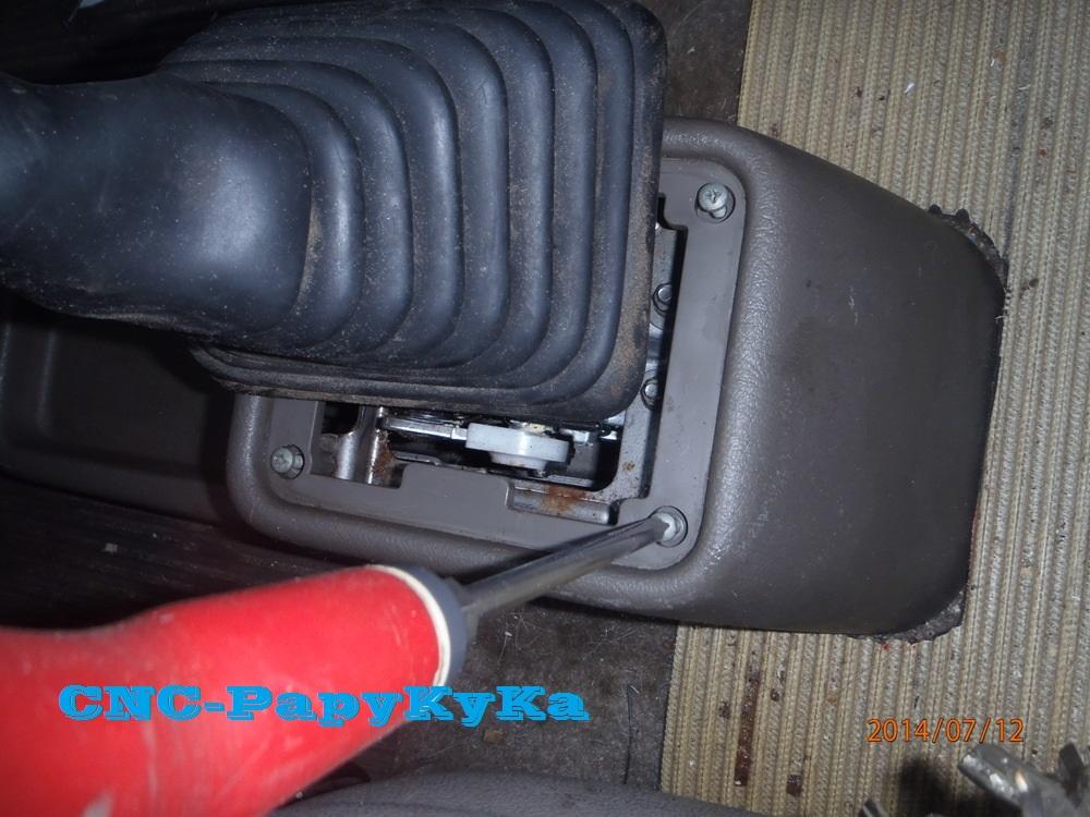 Demontage console levier de vitesses P7120011